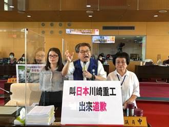 李中要求日本川崎重工董事長親自道歉 葉昭甫:昨天記者會代表已道歉