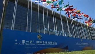 「中國—東盟博覽會」27日開幕 續寫一帶一路新篇章
