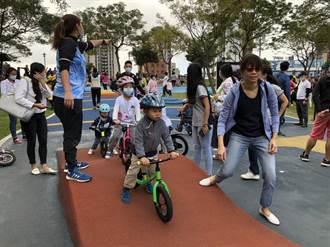 林口卡打車公園今啟用 百童相約到場尬車