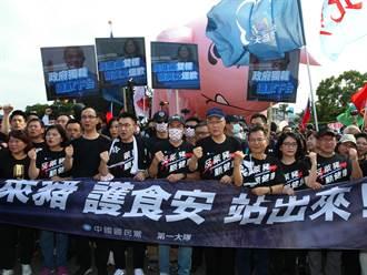 民進黨內部民調曝光 稱藍營釀對立 網:這份民調才製造衝突