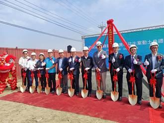 全台首座大型「漁電共生」案場 明年7月完工