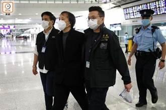 港黑幫「上海仔」被捕 最高判囚終身監禁