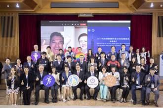 體育署與中華奧會簽訂女性運動宣言