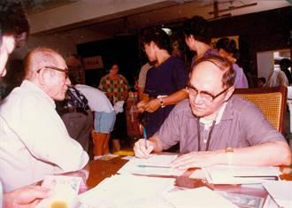 畢生行醫獲醫療奉獻奬 烏腳病專家曾文賓逝世享壽98歲