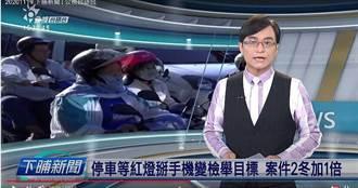 河蟹護主播1/公視當家男主播性騷 菜鳥OL受害還遭霸凌