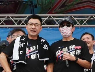 馬英九舉例雙英辯論ECFA  籲蔡總統與江啟臣辯論萊豬政策