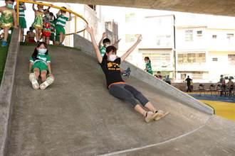 「進擊的公園2.0」 公園改建應多聽孩子的需求