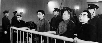 审四人帮 红都女皇跃上台媒──香江路两岸情(三)