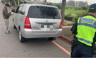 白牌車違法攬客 收150被罰10萬還被吊扣駕照、車牌