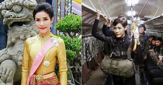 泰國甄嬛傳?王妃不雅照外流媒體 疑是王后心計