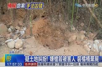 現場直擊 竹林下埋男桶屍 兇手冷血指路 偏僻山路挖出大洞