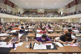 千人同书热闹非常 味丹杯全国书法暨篆刻比赛
