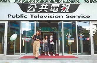 台語主播性騷擾菜鳥女職員疑雲 公共電視回應了