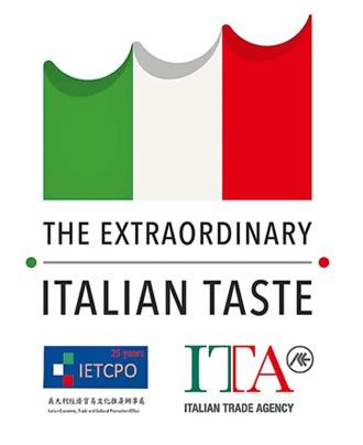 世界義大利美食週 11月23~29日登場