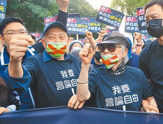 討厭民進黨 又成全台最大黨