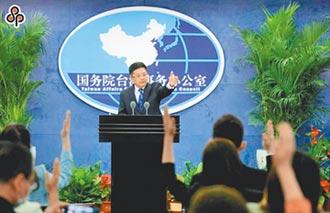 台灣政治新光譜:反共vs.不反共