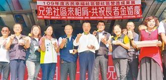 古民社區魚龍入青雲水餃 吸睛