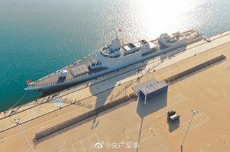 055戰力壓美日 東風快遞將上艦