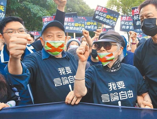聯合報發行人王效蘭(右二)22日參加「2020秋鬥」大遊行,她告訴身旁蔡衍明(左二)說他不是一個人,肯定蔡衍明「很有勇氣」。中天頭條開講主持人林嘉源更說,「討厭民進黨」再度成為台灣最大黨。(陳君瑋攝)