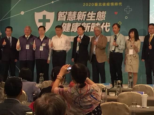台北市長柯文哲23日出席市府舉辦的後疫情時代科技防疫論壇。(張立勳攝)