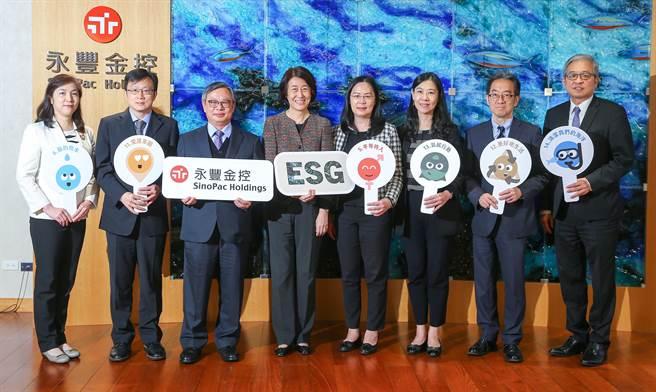 永豐金控已連續五年獲得企業永續報告類獎項。(永豐提供)