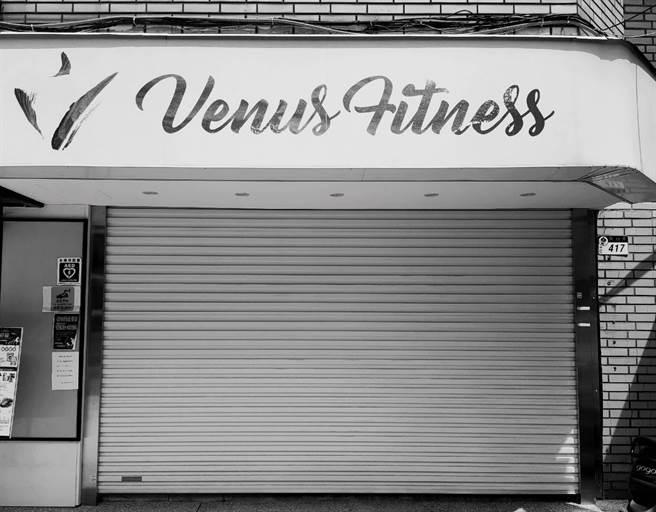 Venus Fitness健身房於9月10日無預警歇業,因仍有部分消費者未獲退款,北市法務局發出消費警訊。(摘自Venus Fitness健身房臉書)