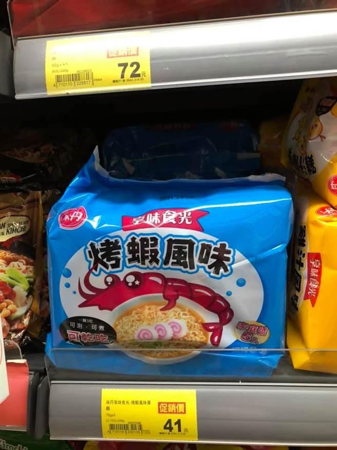 有位民眾看上全聯一款僅售41元的泡麵,問大家推不推薦。內行紛紛大推這款泡片特色就在「無油包」,還能有三種吃法。(摘自我愛全聯-好物老實說)