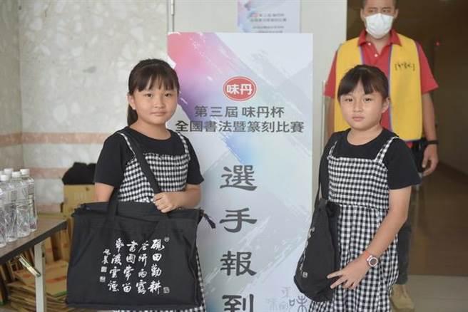 陈钰方、陈钰心双胞胎姐妹。(味丹文教基金会提供)