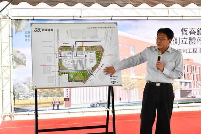 恆春鎮公所東側立體停車場23日動土,將以「古城」為意象打造古典式停車空間,預計明年底完工。(謝佳潾攝)