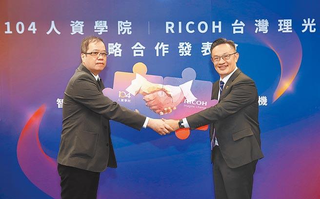 104人資學院資深副總經理花梓馨(左)與台灣理光常務董事許博惇(右)共同主持記者會。圖/陳逸格