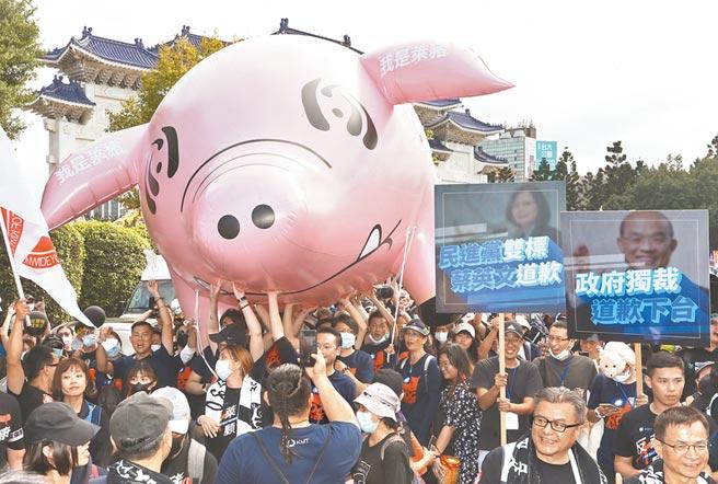「2020秋鬥」遊行22日登場,國民黨及支持者在自由廣場集結出發,參與者齊力扛著巨型充氣萊豬上街,表達拒絕萊豬進口的立場。(劉宗龍攝)