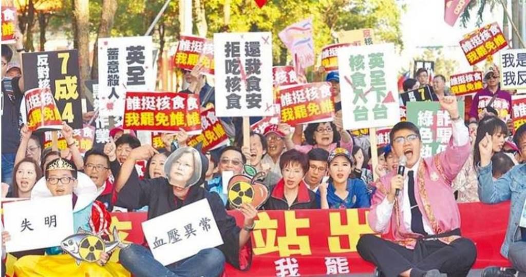 圖為過去國人拒絕日本核食進入台灣,上街抗議。(圖/報系資料照)