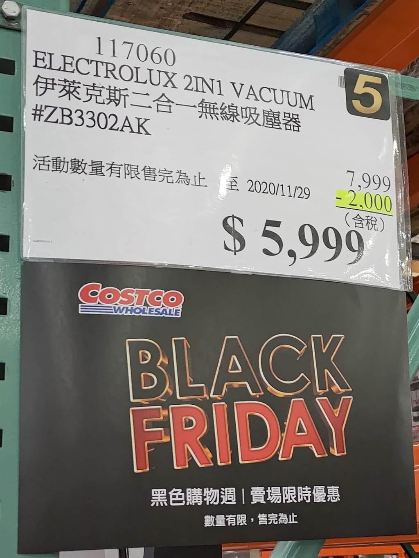 伊萊克斯二合一無線吸塵器是去年主打商品之一,曾造成不少民眾瘋狂搶購,今年也直降2千元,但不見買氣。(圖/翻攝自COSTCO 好市多 消費經驗分享區)