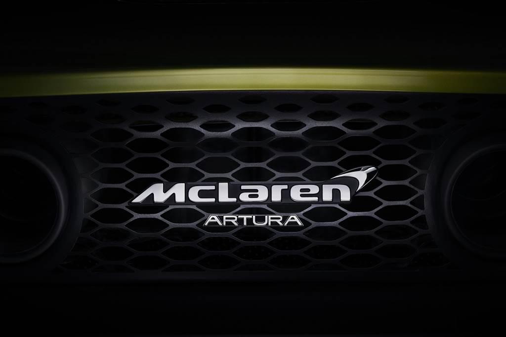 McLaren全新世代混合動力超跑命名為Artura 搭載V6引擎將於2021年亮相