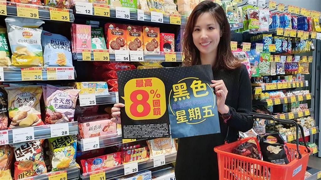 (全聯宣布將於11/27~11/29限時三天推出「黑色購物節」,精選全店超過百件「黑品」祭出第2件5折起優惠。圖/業者提供)
