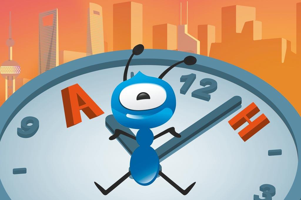 螞蟻集團上市碰壁,後續效應正在逐步發酵中。(視覺中國)