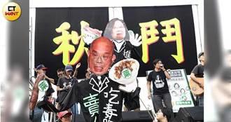 日本核食排隊叩關 蘇貞昌恐再當擋箭牌