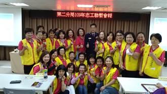 警察志工表扬暨训练 分享海外服务经验