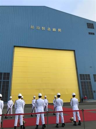 潛艦國造建案今啟動 原艦2025交艦海軍