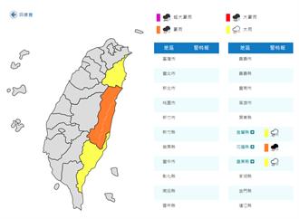 雨勢擴大!氣象局發布宜花東豪大雨