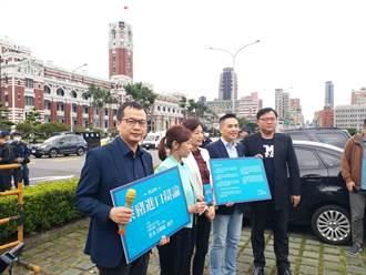 藍遞戰帖引當年ECFA辯論 要求蔡總統接受辯論邀請
