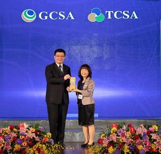 2020TCSA台灣企業永續獎 集保雙喜獲獎