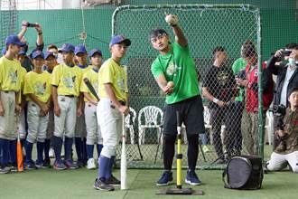 林子偉棒球教室開課 鄧愷威助陣