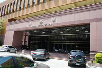 馬籍女大生命案 法務部依法嚴查重懲絕不寬貸