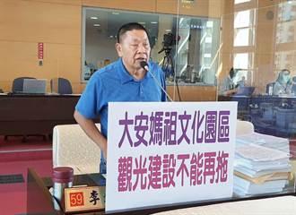 大安媽祖文化園區有基座無神像 觀旅局長:ROT案正積極辦理中