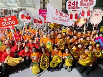 新竹巨城周年慶26日登場 看好大新竹消費力12天目標24億