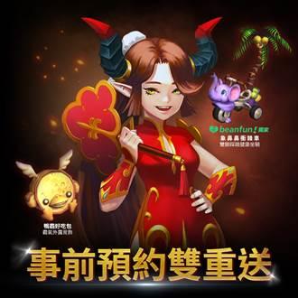 Eyedentity Games《龍之谷:新世界》11月24日事前預約開跑!