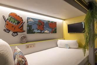 搶親子度假商機 天成文旅華山町打造寶比恐龍主題四人房