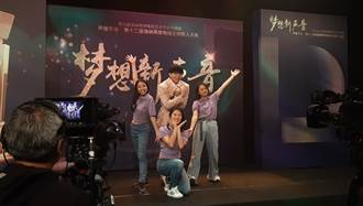 兩岸電視主持新人大賽  今晚見真章!