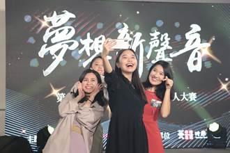 台灣菁英前進兩岸主持總決賽 首度同步連線競賽!